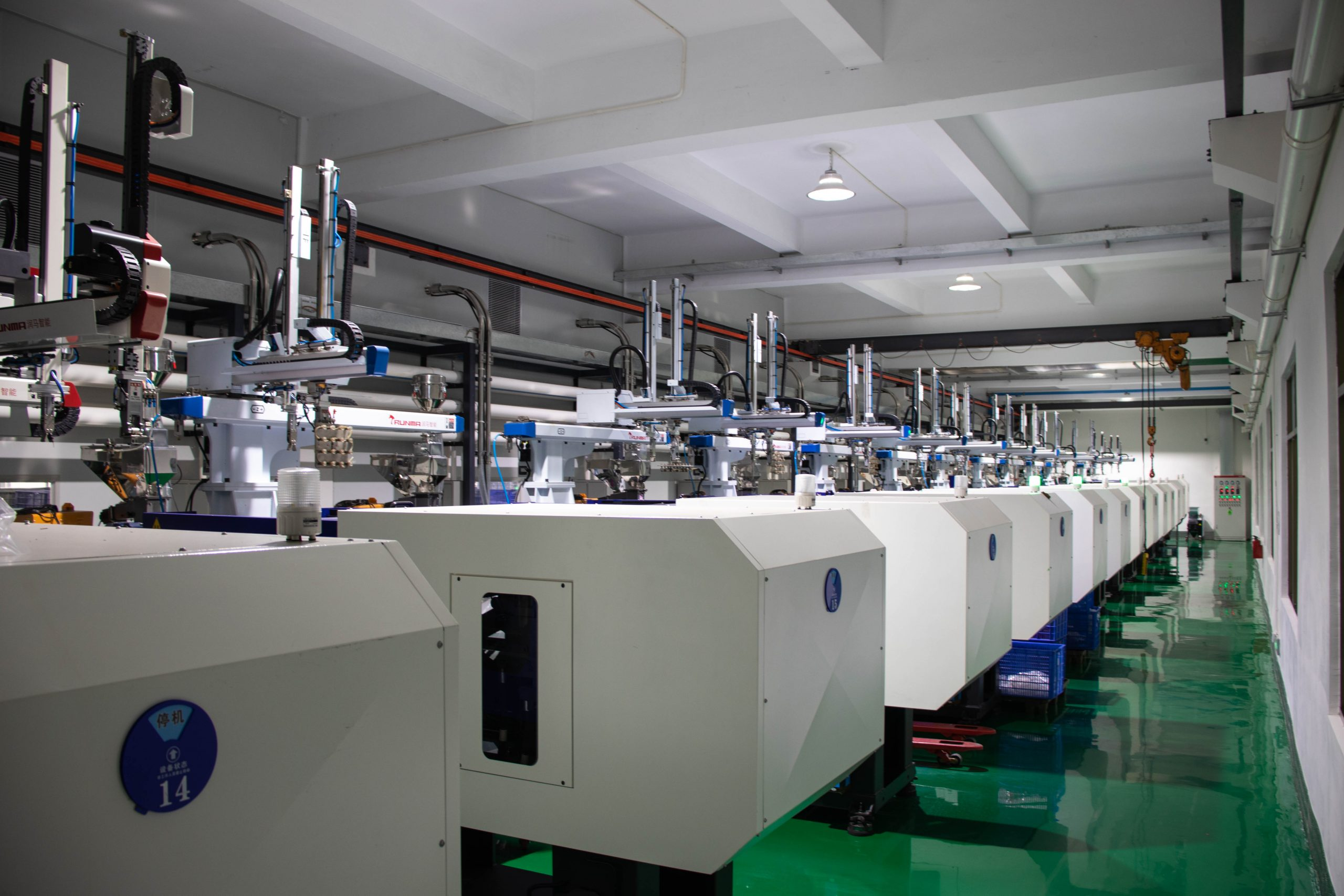 We have specially installed dust-free injection molding clean room, to produce food grade plastic OEM products.