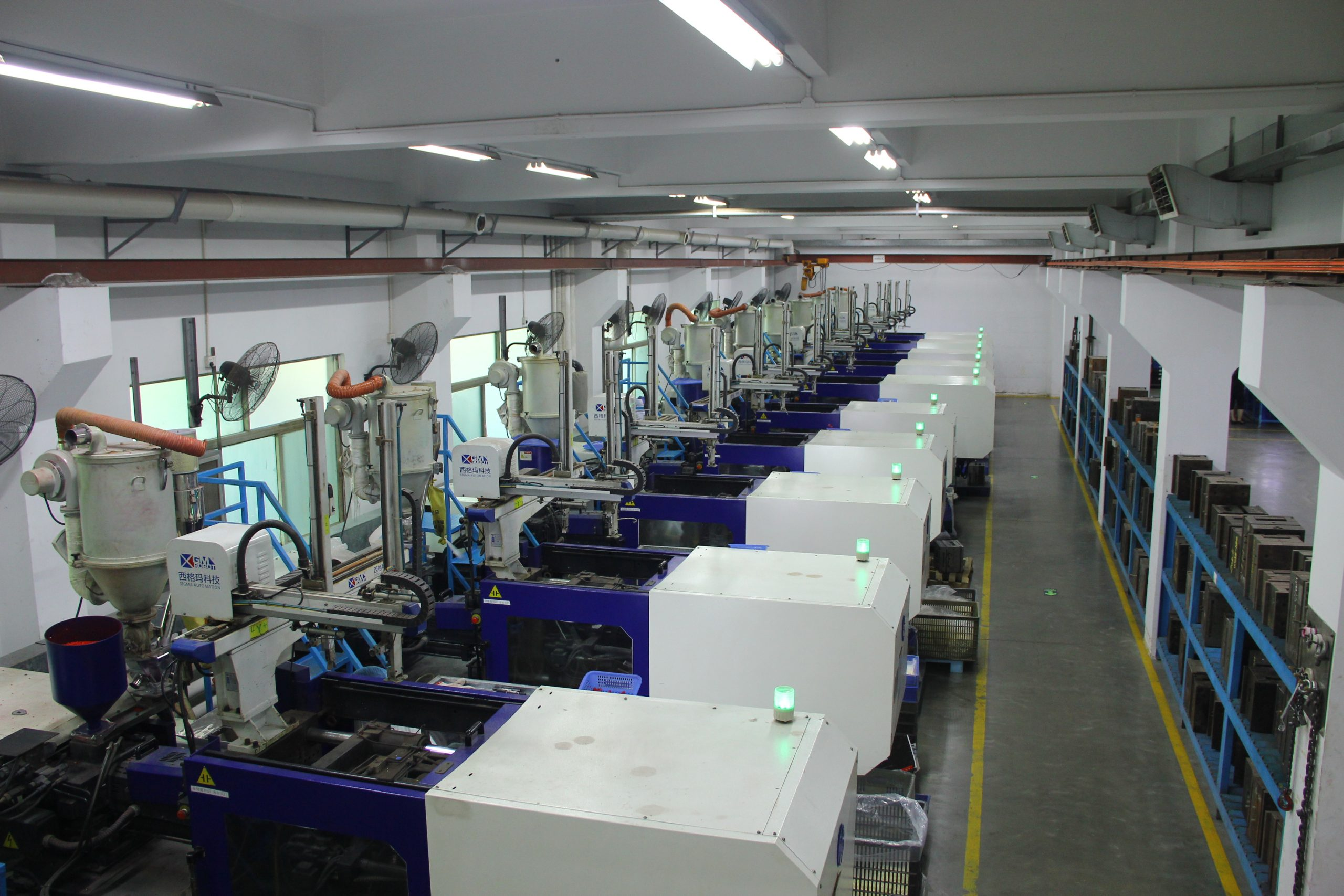 Our injection molding machines.